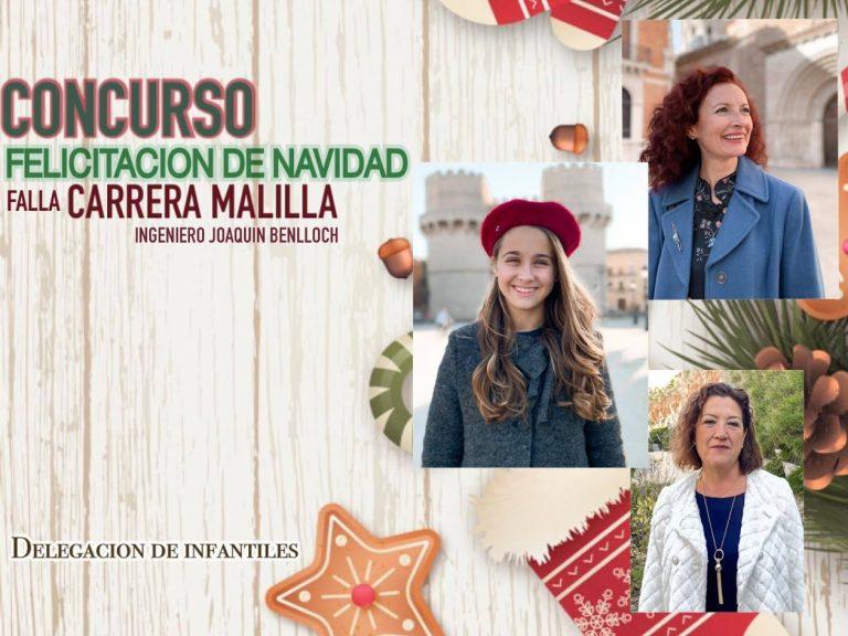 Concurso postales Navidad 2020